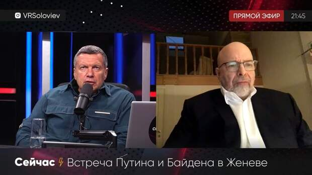 Об украинской государственности и новой холодной войне. Дмитрий Саймс