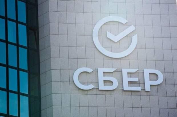Сбер занял 51 место в рейтинге 2000 крупнейших публичных компаний мира