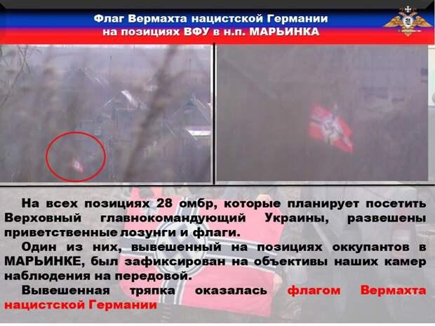 На основании разжигания абсолютной ненависти к населению Донбасса