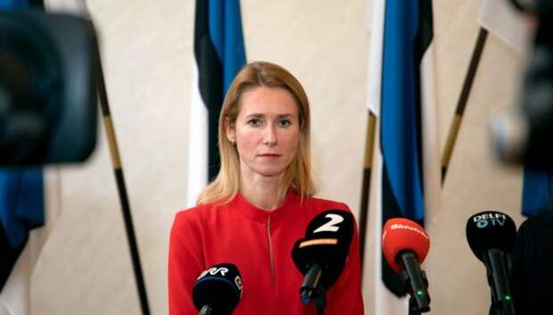 Премьер-министр Эстонии Каллас: Россия ненападёт, новсё равно еёнадо опасаться