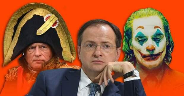 Мединский сравнил историю доцента Соколова с «Джокером»