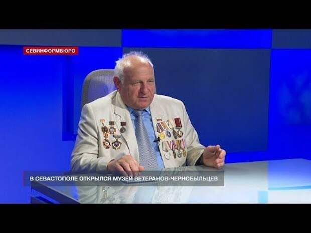 В Севастополе открылся музей ветеранов-чернобыльцев
