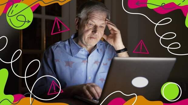 «Пенсия по старости» и «срок дожития»: что не так с пенсионными терминами