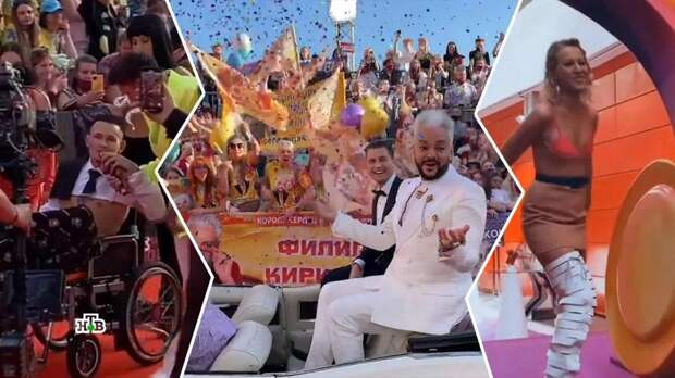 «Цирк уродов»: престижная музыкальная премия превратилась в шоу фриков и хайпа
