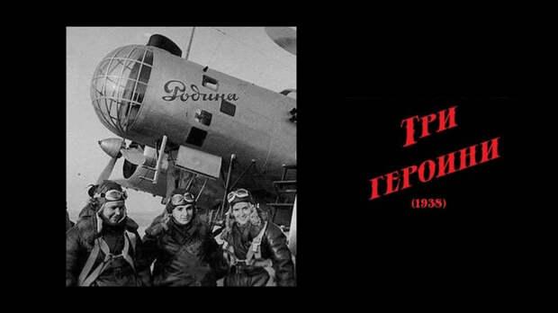 В мае состоится мировая премьера фильма Дзиги Вертова «Три героини»