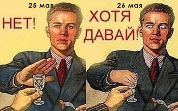Зачем Сталин в 1930 году стал «спаивать» советский народ