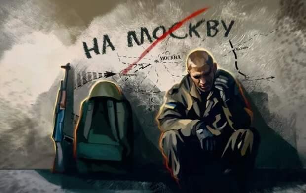 Генерал ВСУ признал, что Киев готовился воевать с РФ с 2007 года