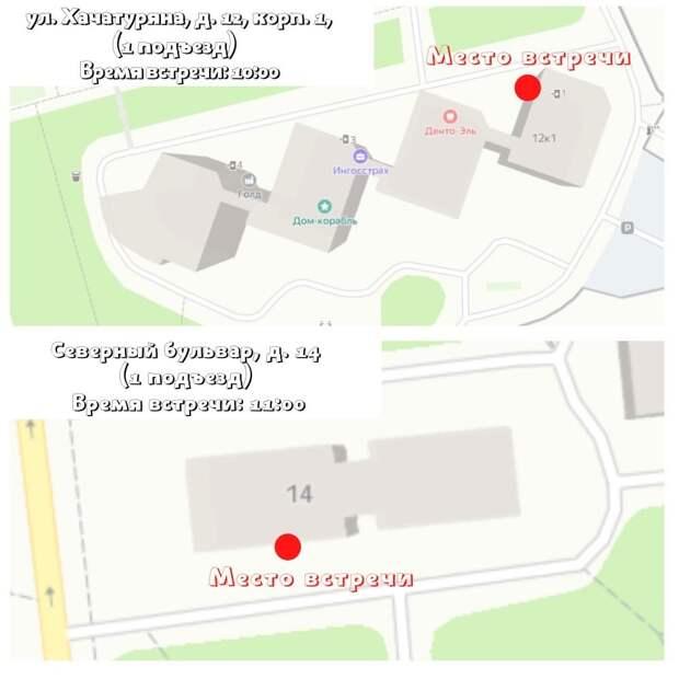 Глава управы проведет обход на Хачатуряна и Северном бульваре