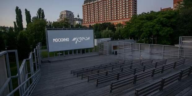 Москино закрыло кинотеатры в городских парках Москвы из-за коронавируса