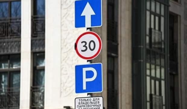 Движение на Малой и Большой Пироговских улицах ограничено по 30 июля из-за инженерных работ
