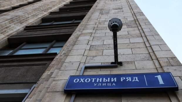 Обнулить ставку по ипотеке для многодетных семей предложили в Госдуме