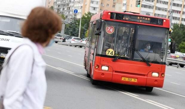 В Казани поменяли движение автобусного маршрута