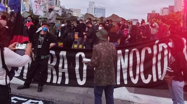 В бразильском Сан-Паулу прошел митинг против полицейской жестокости в Рио