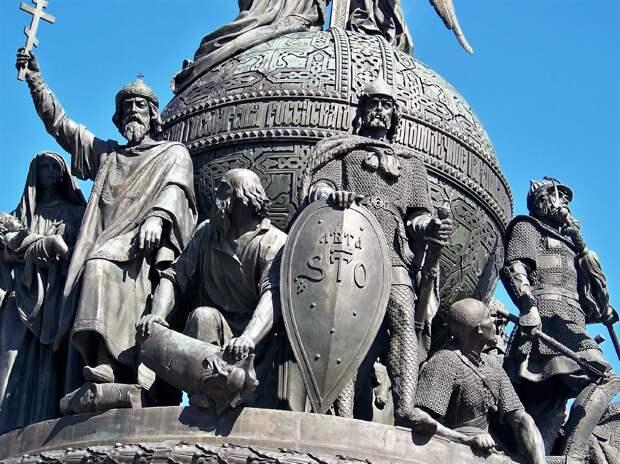 Памятник Тысячелетию Руси