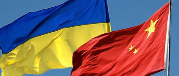 «Готовится к захвату мира» – в Киеве хотят разорвать отношения с Китаем