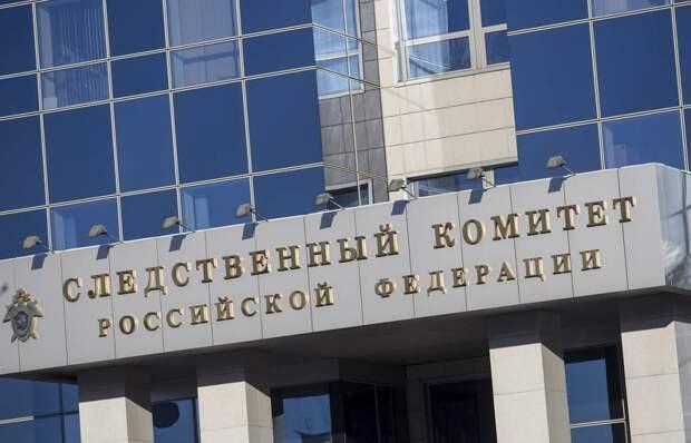 СК РФ завершил расследование дела экс-президента и кассира банка «Прайм Финанс» о растрате