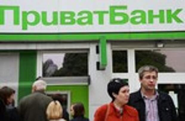 Украинские банки теряют вкладчиков.