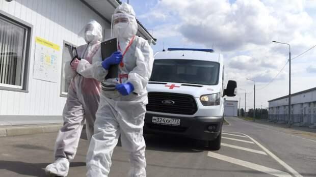 В России за сутки выявили 14 185 случаев коронавируса