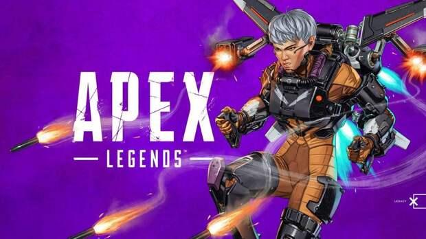 Apex Legends - Apex Legends - Трейлер Валькирии
