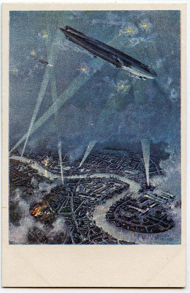 Германские цеппелины бомбят Лондон. Немецкая открытка выпуска 1914-1917 годов