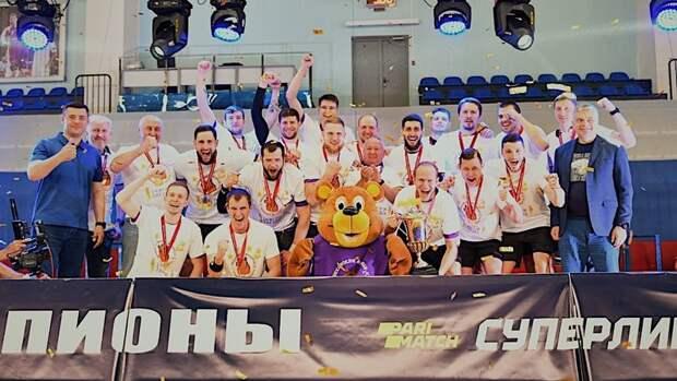 «Чеховские Медведи» в20-й раз выиграли чемпионат России