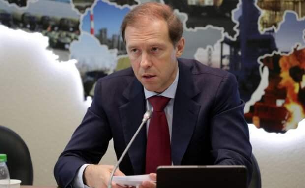 Мантуров назвал аресты сотрудников признаком контроля государства за исполнительной властью