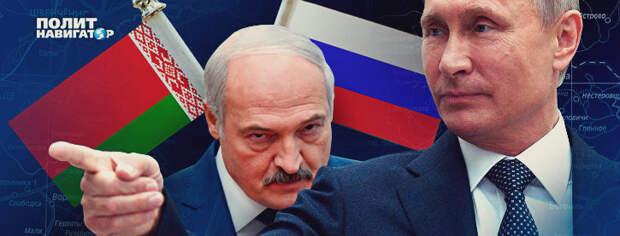 Россия пошла навстречу Лукашенко и вновь получила оплеуху
