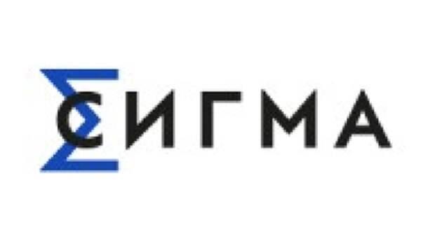 """""""Интер РАО"""" приобрела в мае IT-компанию """"Сигма"""" за 9,7 млрд рублей"""