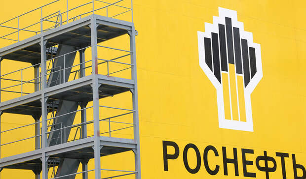 Более чем на20% выполнила «Роснефть» программу buyback