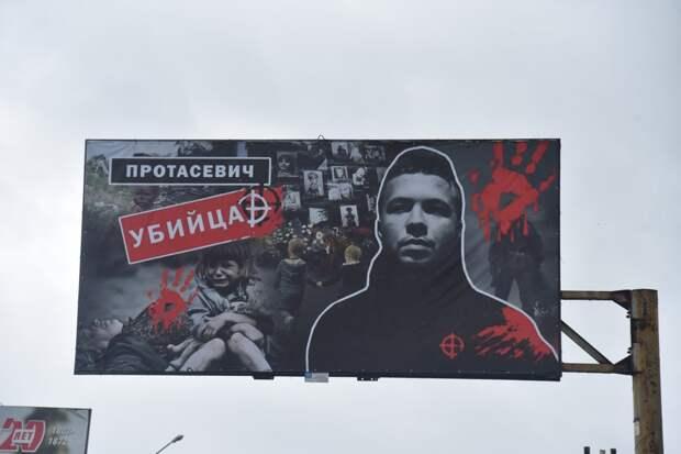 Сорванная маска «борцов с тиранией»: под личиной оппозиционеров скрываются откровенные нацисты