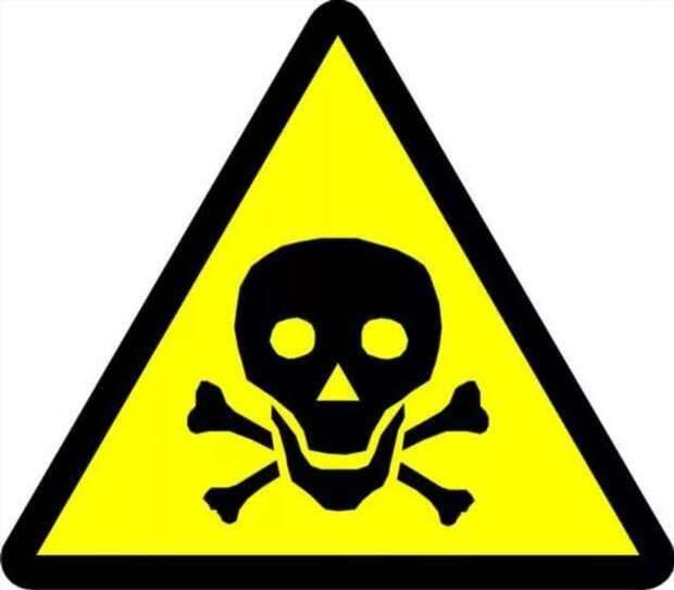 Предупреждающие таблички по коронавирусу. Подборкаchert-poberi-tablichki-koronavirus-14350504012021-2 картинка chert-poberi-tablichki-koronavirus-14350504012021-2