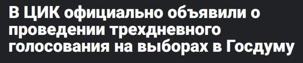 """Мы не заслужили света, но заслужили покой! Неизбежность бедности на зарплату в 30 000 рублей и голосование """"за кузькину мать"""""""