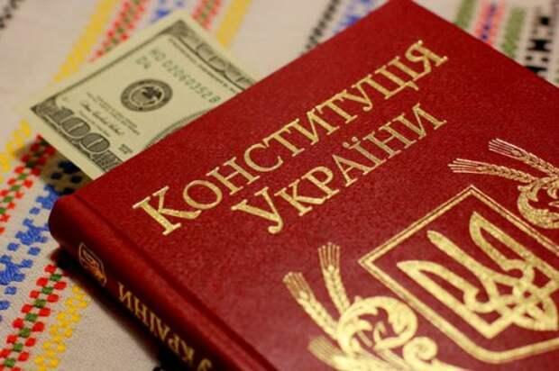 Украина: признание в банкротстве