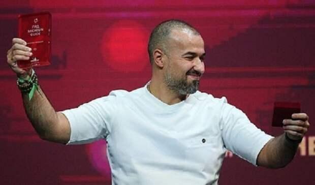 Шеф-повар из Ставрополья одним из первых в России получил звезду Michelin