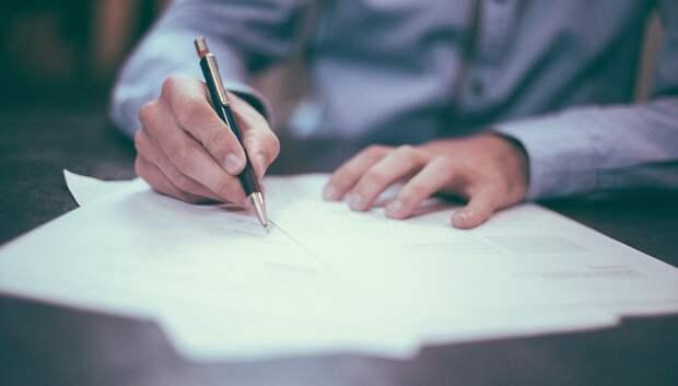 Права свыше 24 тыс дольщиков восстановят в Подмосковье