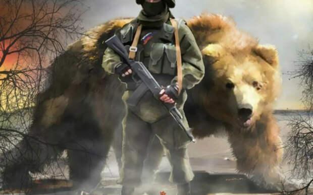 Травля русского медведя. Пока что идёт успешно...