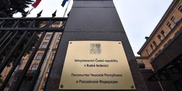 Политик объяснил, какие проблемы Россия создала Чехии высылкой дипломатов