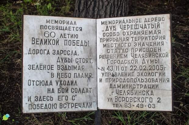 25 самых трогательных памятников тем, кто участвовал во Второй Мировой войне