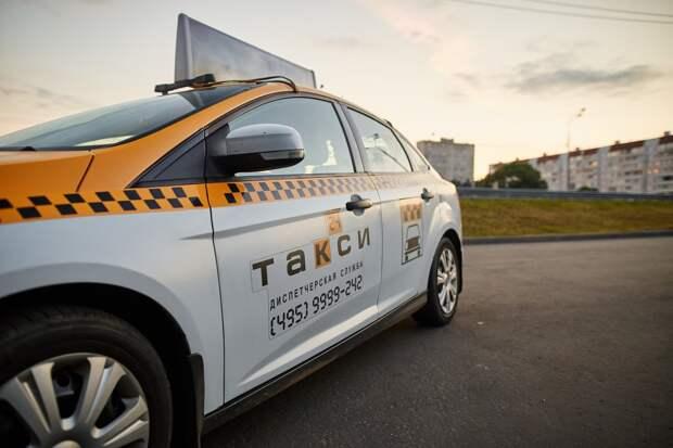 Такси без водителей: когда появятся и как будут работать