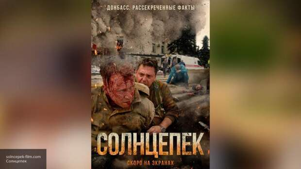 «Солнцепёк» – лучший российский фильм за последние годы