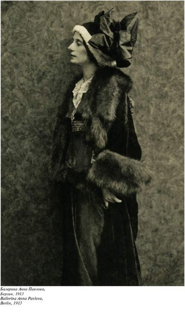 Русские дивы начала XX века: аристократки, красавицы, божественные музы, великие балерины и актрисы
