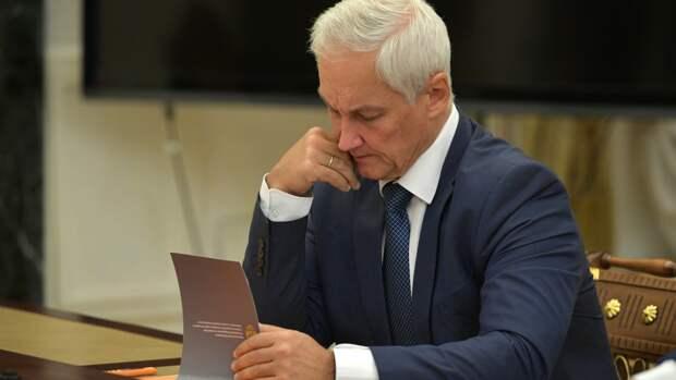 Белоусов рассказал, как цены на металлопродукцию сказались на госпроектах