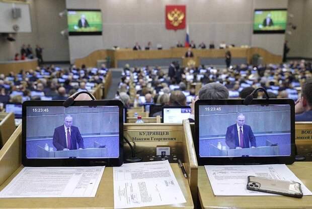 Путин навсегда. 10 марта может войти в новейшую историю России как «День одураченных»