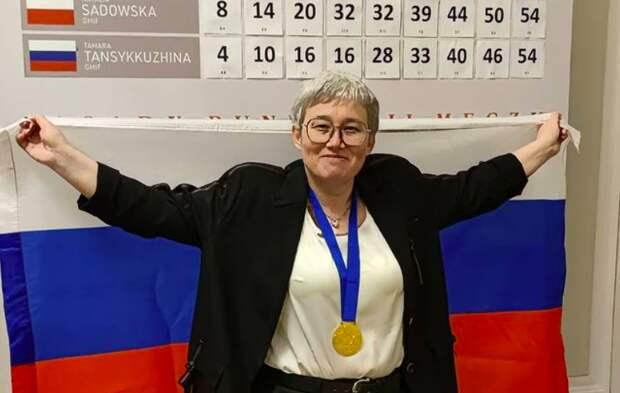 Президент ОКР высоко оценил поступок польской шашистки во время матча с Тансыккужиной