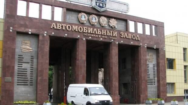 ГАЗ может уволить 5 тысяч сотрудников из-за кризиса в отрасли