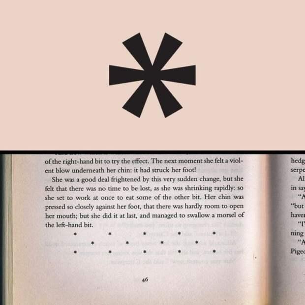 10 популярных символов, обистинном значении которых мало кто знает