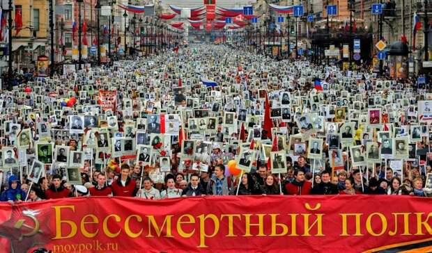 ВБресте запретили шествие «Бессмертного полка»