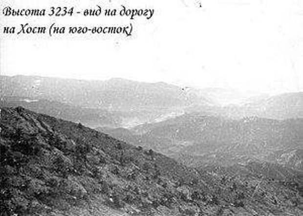 7-8 января 1988 года состоялся бой за высоту 3234, ставший легендой Афганской войны