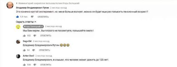 Смешные комментарии. Подборка chert-poberi-kom-chert-poberi-kom-22551017092020-11 картинка chert-poberi-kom-22551017092020-11