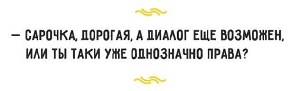 О чём говорят женщины в Одессе